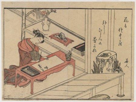 Suzuki Harunobu, Donna che scrive