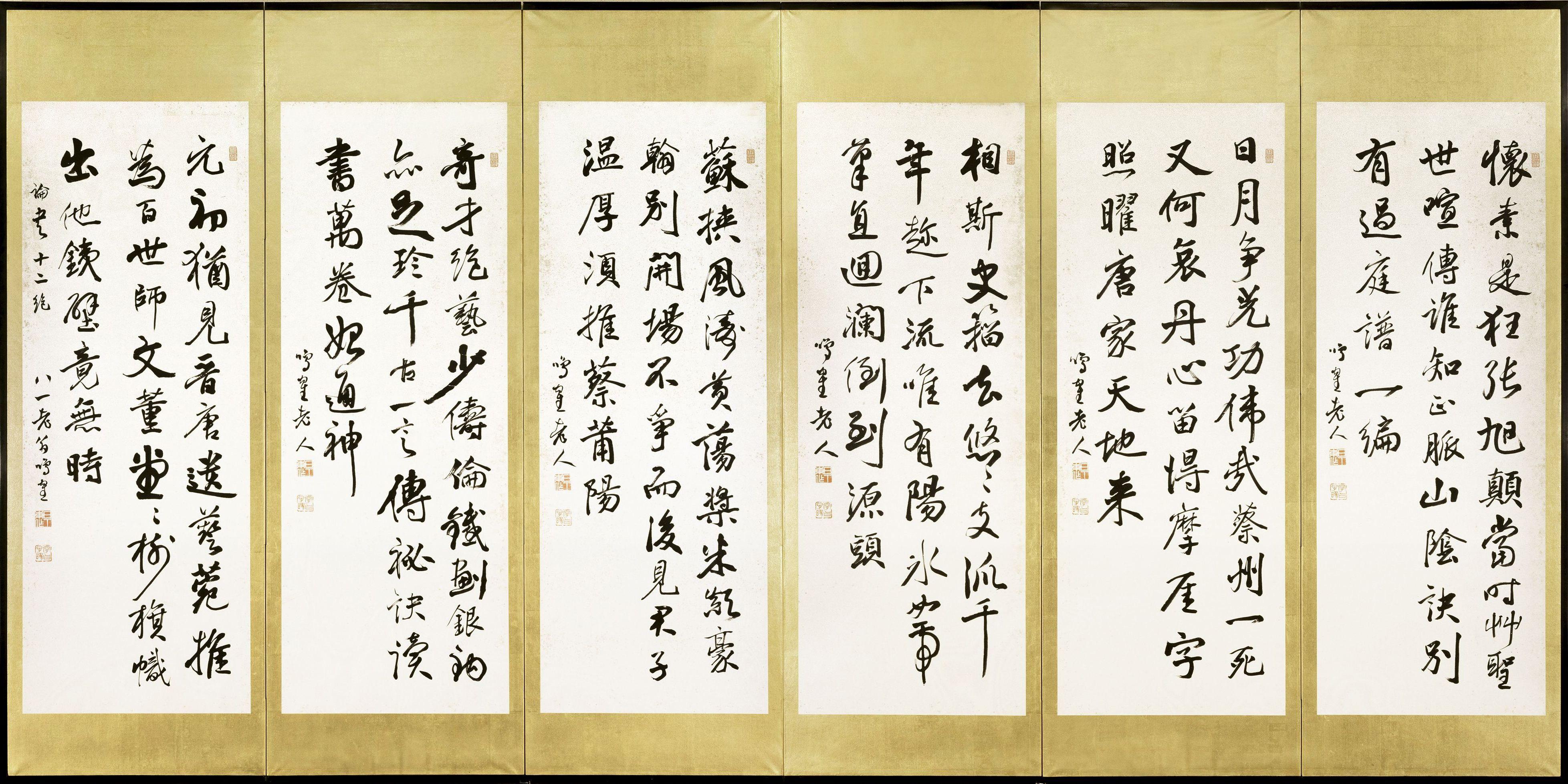 La lingua giapponese utilizza una vasta gamma di suffissi onorifici per riferirsi alle persone, per.