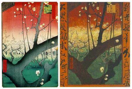 A sinistra: Hiroshige, Kameido Umeyashiki, 1587; a destra: copia di Vincent Van Gogh, 1877